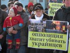 политическая ситуация в Украине, В Симферополе прошла акция против беспорядков в Киеве