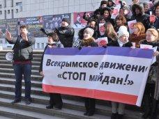 Стоп-Майдан, В Симферополе состоялась мирная акция «Стоп майдан»