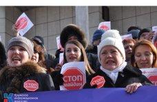 Стоп-Майдан, «Стоп майдан» откроет в Симферополе 7 информационных пунктов