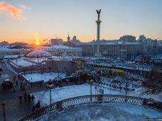 политическая ситуация в Украине, Захваченное здание МинАПК в Киеве превратили в казармы, – журналист