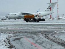 аэропорт, В Симферополе временно закрыт аэропорт