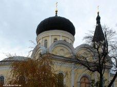 молебен, В Симферополе отслужат молебен о мире в Украине