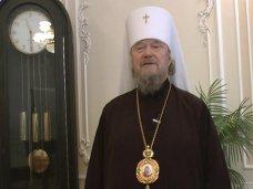 политическая ситуация в Украине, Митрополит Лазарь призвал крымчан к миру и единству