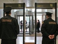 политическая ситуация в Украине, В Крыму усилят охрану аэропортов и вокзалов