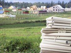 Земля, В Крыму ускорят работу по выделению земли