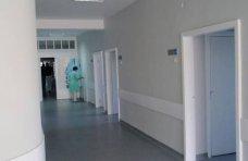 Здравоохранение, В Джанкойском районе открыто отделение паллиативной и хосписной помощи