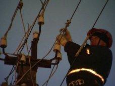 Электроснабжение, В Евпатории оборвавшиеся линии электропередач упали в озеро