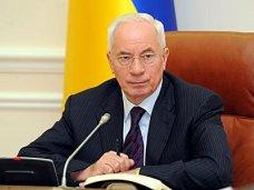 политическая ситуация в Украине, Премьер-министр Украины подал в отставку
