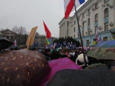 политическая ситуация в Украине, В Крыму осудили запрет Партии регионов и Компартии на западе страны