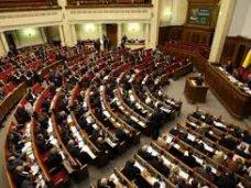 Верховная Рада Украины отменила 9 законов, принятых 16 января