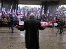 политическая ситуация в Украине, Возле Верховной Рады АРК прошел митинг в поддержку власти