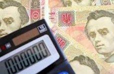 Бюджет, В Алуште утвердили бюджет на 2014 год