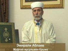 политическая ситуация в Украине, Муфтий мусульман Крыма призвал сохранить мир на полуострове