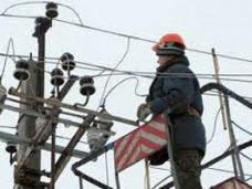 Электроснабжение, В Крыму обесточено 87 населенных пунктов