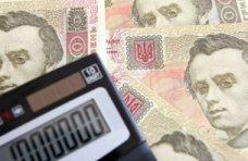 Бюджет, Севастополь принял бюджет на 2014 год