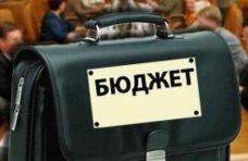 Бюджет, В Ялте утвердили городской бюджет на 2014 год