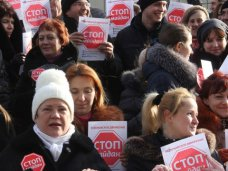 Стоп-Майдан, «Стоп майдан» собрал под свои знамена различные партии