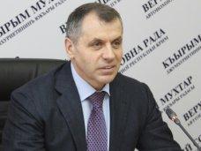 рабочий визит, Спикер Крыма подвел итоги рабочей поездки в Москву