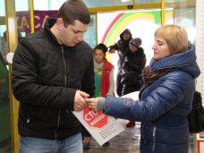 Стоп-Майдан, «Стоп майдан» провел информационные акции в торговых центрах Симферополя