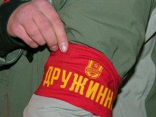 патруль, Симферополь будут патрулировать народные дружины