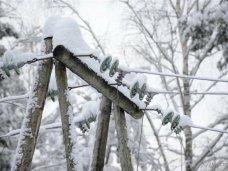 Электроснабжение, В Крыму растет число обесточенных населенных пунктов