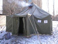 Пункт обогрева, В Симферополе начали работать пункты обогрева