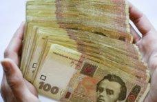 Кредит, В Крыму общий объем банковских кредитов увеличился до 16,6 млрд. грн.