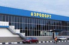 аэропорт, Аэропорт Симферополя возобновил работу