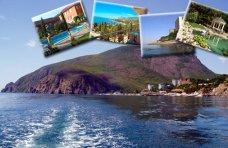 Туристы, Летом в Крыму стартует проект «Help and Travel Crimea»