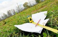 земельный участок, С начала года в Крыму зарегистрировали более 2 тыс. земельных участков