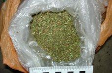 Наркотики, В Крыму задержали двух молодых людей с сумкой марихуаны