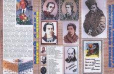 Тарас Шевченко, В Феодосии откроют выставку одного портрета