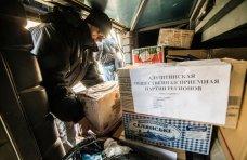 политическая ситуация в Украине, В Крыму собрали вещи для бойцов «Беркута» в Киеве