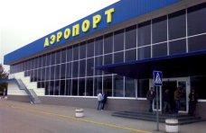 аэропорт, Аэропорт Симферополя в прошлом году принял 1,2 млн. пассажиров