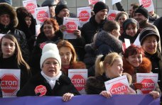 Стоп-Майдан, В Симферополе пройдут ежедневные флешмобы в поддержку закона об амнистии