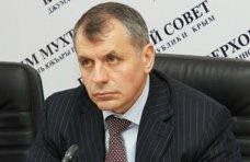 центр законодательных инициатив, В Крыму приостановлена работа Центра законодательных инициатив