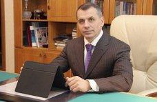 Награда, Глава парламента Крыма получил орден от профсоюзов