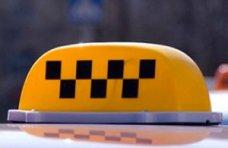 Социальное такси, В Симферополе заработало первое социальное такси