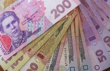 Налоги, Местные бюджеты Крыма за месяц пополнились почти на 300 млн. грн.