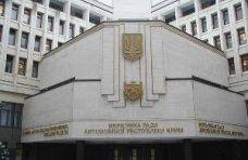 политическая ситуация в Украине, В парламенте Крыма не видят повода для роспуска