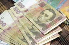 Благотворительность, Жителям Ялты предложили перечислить зарплату за один день в помощь онкобольным