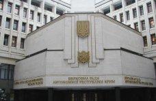 ВО «Свобода», Парламент Крыма отменил решение о запрете ВО «Свобода»