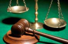 Земля, Суд вернул государству имущество санатория в Евпатории
