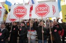 Стоп-Майдан, Крымский «Стоп майдан» напомнил, что до освобождения Киева осталось 9 дней