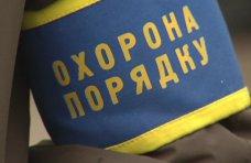 Народные дружины, В Крыму почти 1,4 тыс. человек помогают правоохранителям в охране общественного порядка