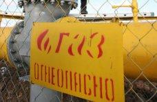 Газоснабжение, В Керчи из-за аварии три села были отключены от газа