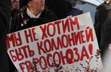 политическая ситуация в Украине, В Симферополе крымчане заглушили митинг сторонников евромайдана