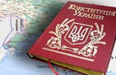 Горячая линия парламент, Крымчане предлагают расширить полномочия автономии, – парламент АРК