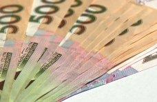 Мошенничество, В Крыму сотрудница банка присвоила себе 2,2 млн. грн.