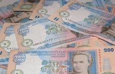 Афганцы, На разовую материальную помощь афганцам в Крыму направят 3,1 млн. грн.